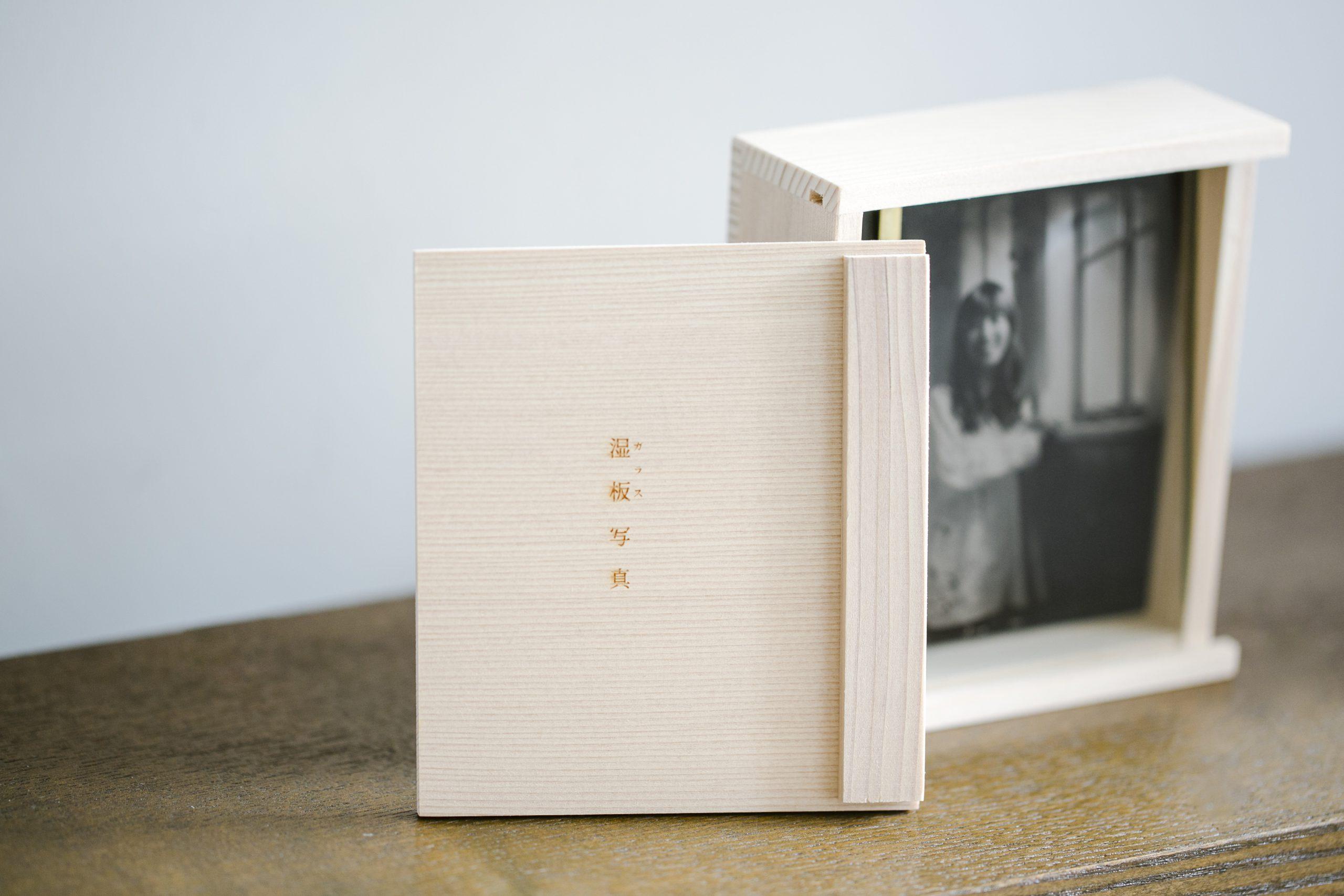 箱に入った湿板写真